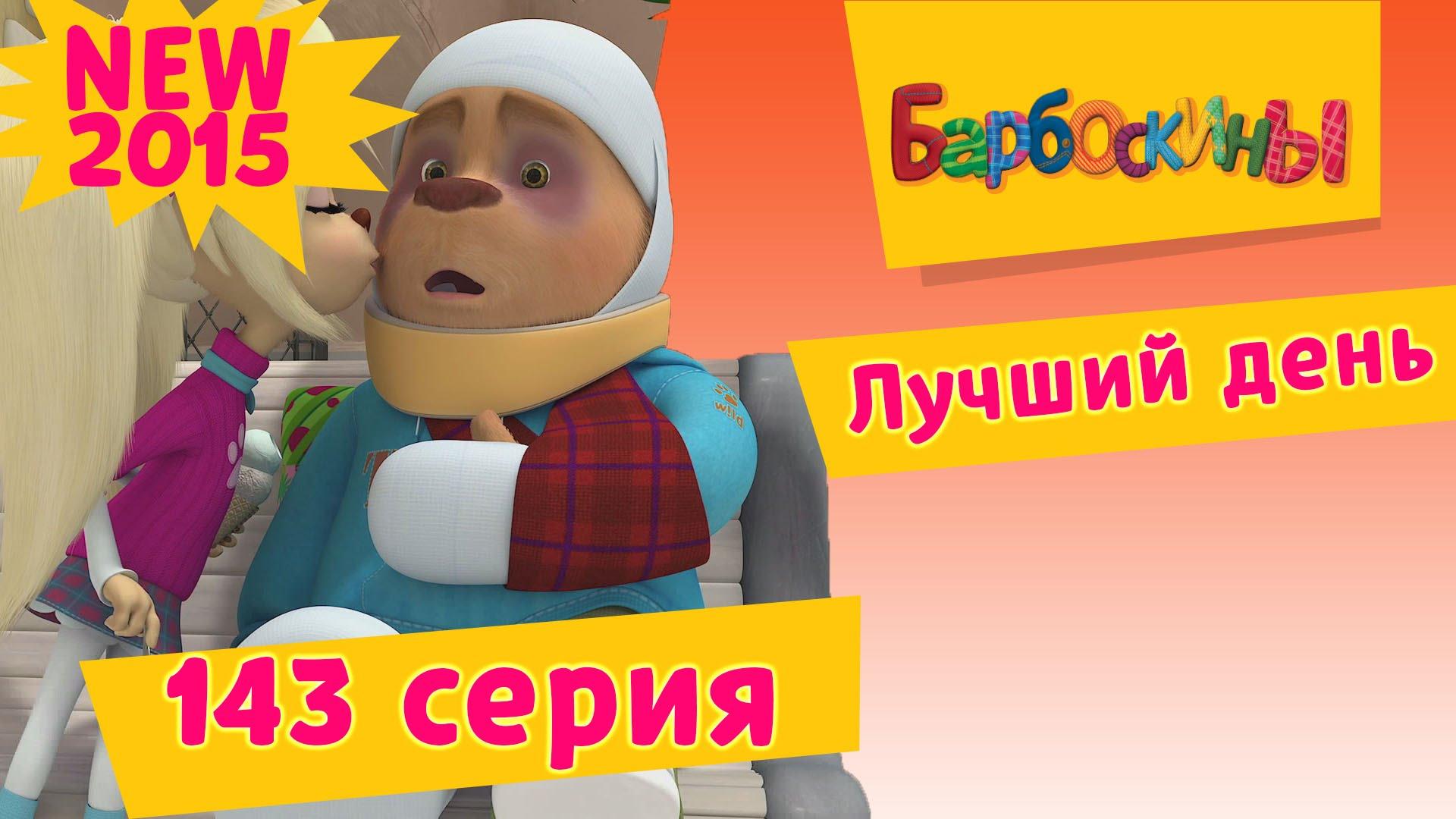 Студия детских праздников в Минске - Каравай