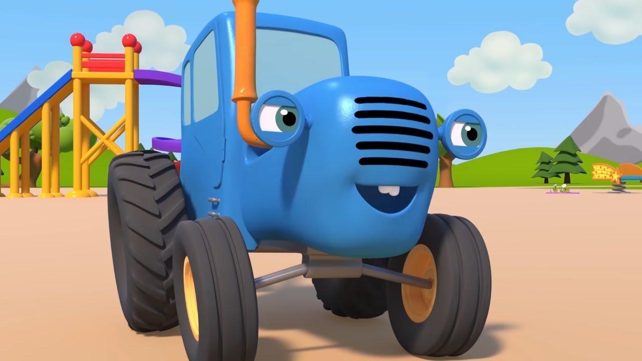 Синий Трактор Гоша - Песочный замок | Мультики про машинки ...