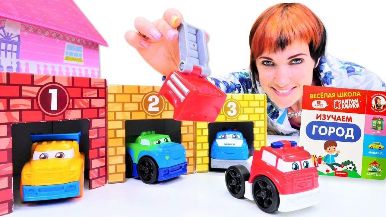 Капуки Кануки — Машинки мультики Капуки Кануки — Игры про машинки — Новая серия Детский садик для игрушек