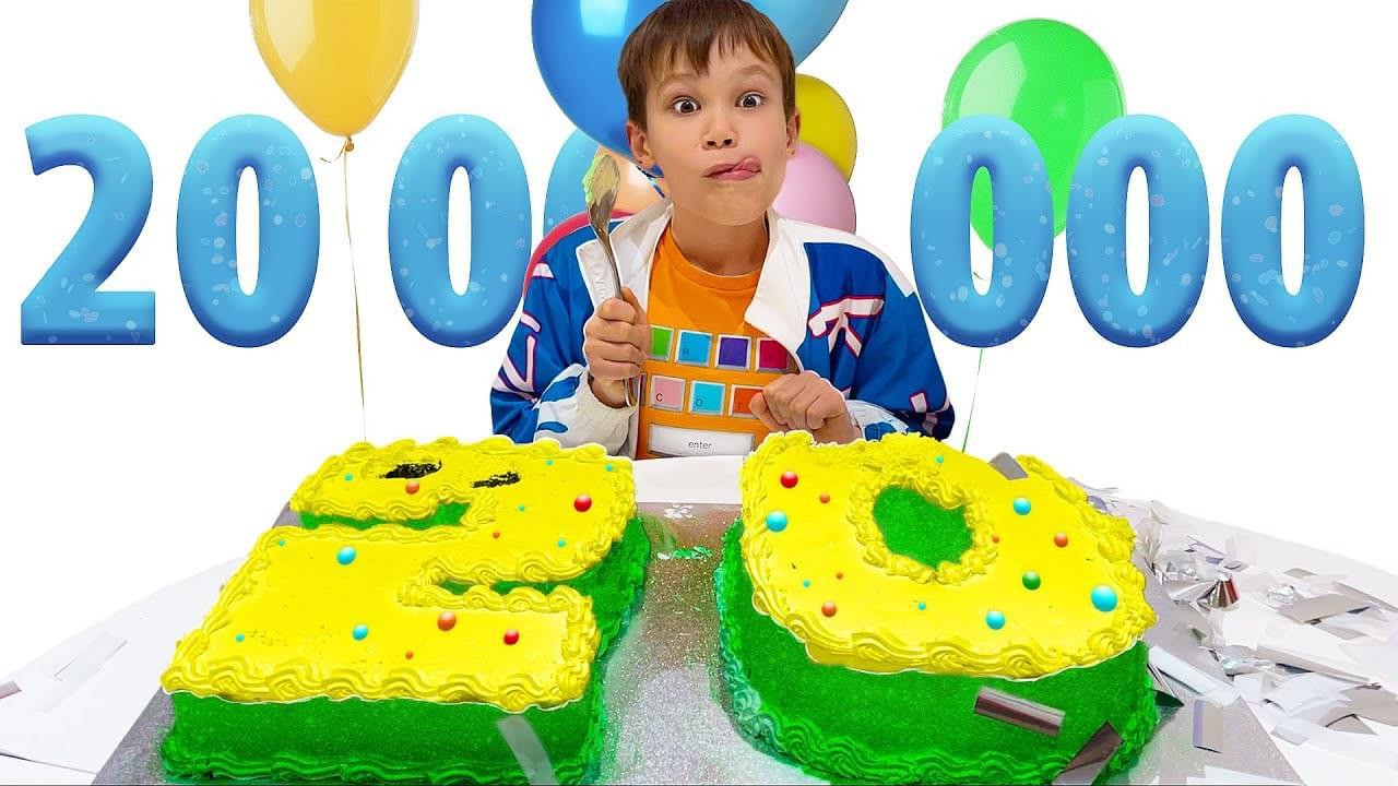 Мистер Макс — Макс празднует 20 000 000 подписчиков на канале Мистер Макс
