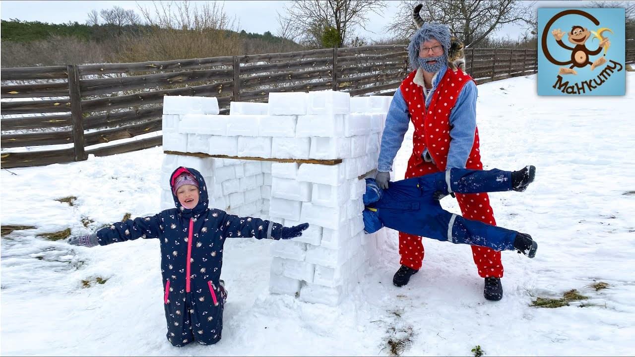 Манкиту — Диана и Даня строят домик из снега, играют в снегу с Папой. Манкиту