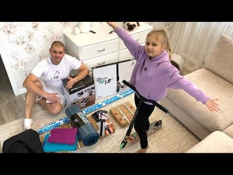 Мили Ванили — Мы ЗАКАЗАЛИ товары ДЛЯ СПОРТА из магазина ДЕКАТЛОН ! Мили Ванили новое видео