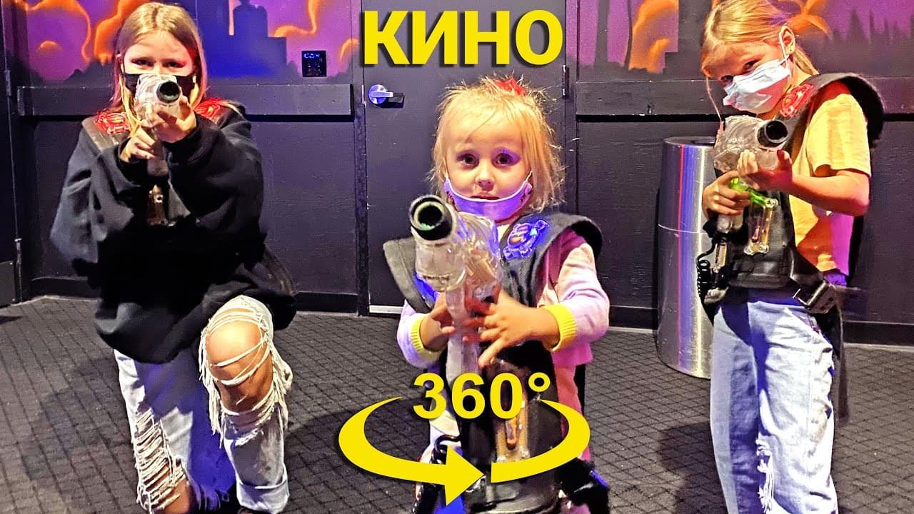 Николь Крейзи Фэмили — 70 $ за попкорн !!! Сходили в кино ! // 360° Влоги Николь и Алиса