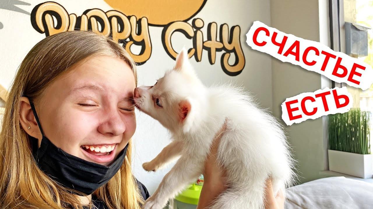 Николь Крейзи Фэмили — Лучший подарок себе на День Валентина !