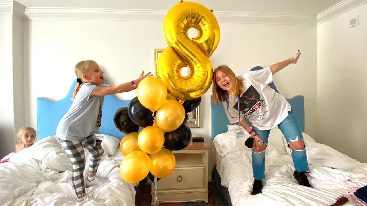Николь Крейзи Фэмили — Взрослые подарки на День рождения Алисы в 8 лет ! 24 часа родители говорят ДА ! ВЛОГ НИКОЛЬ