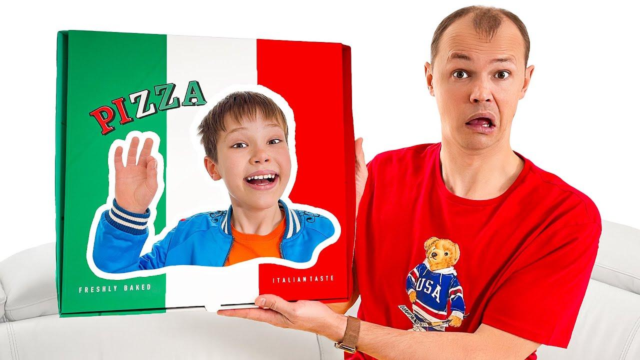 Мисс Кейти — Катя и Макс устроили Пицца Челлендж для папы