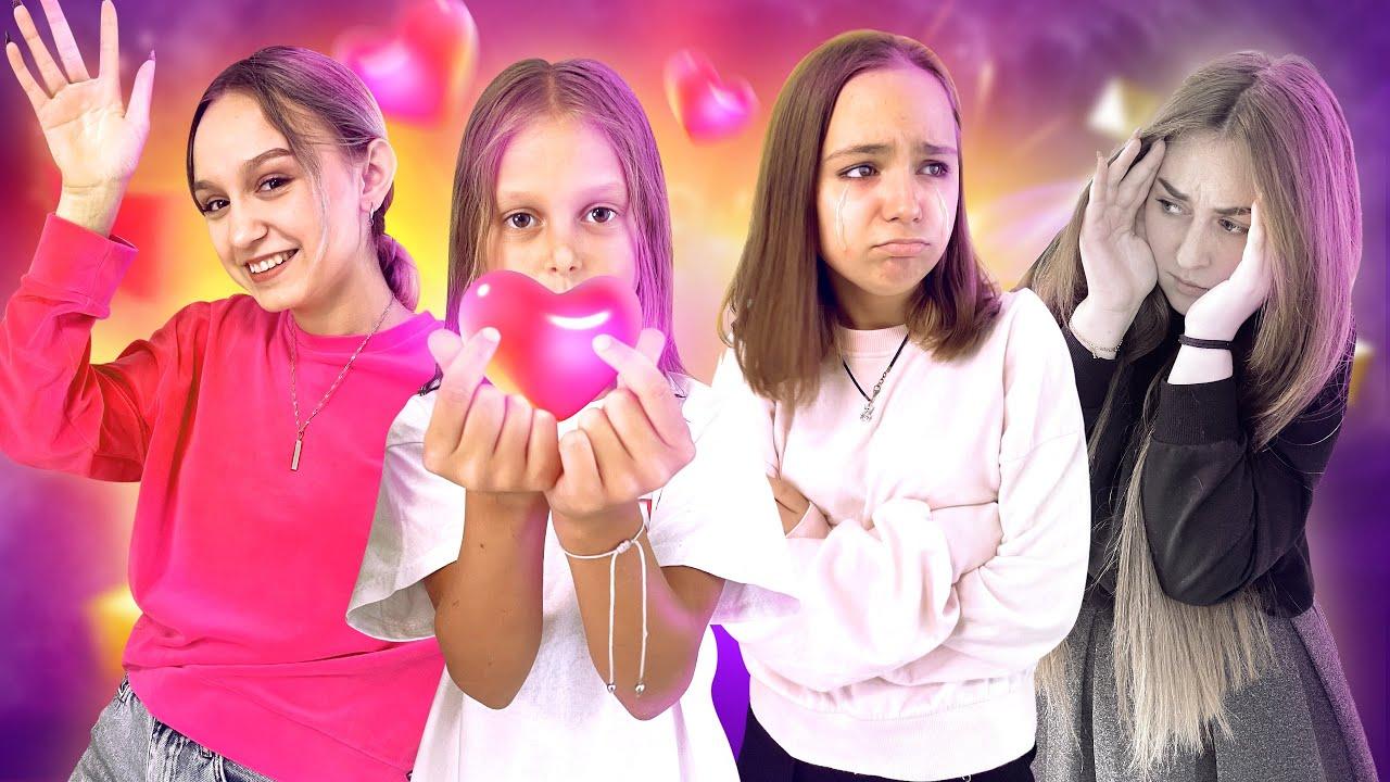 Девушка ЛЮБОВЬ, РАДОСТЬ, СТРАХ, ПЕЧАЛЬ! 4 Эмоции в реальной жизни!