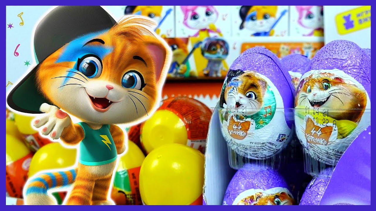 Каляка Маляка — 44 Котёнка. Мега распаковка. Свитбокс, шоки токи, пластиковые яйца.