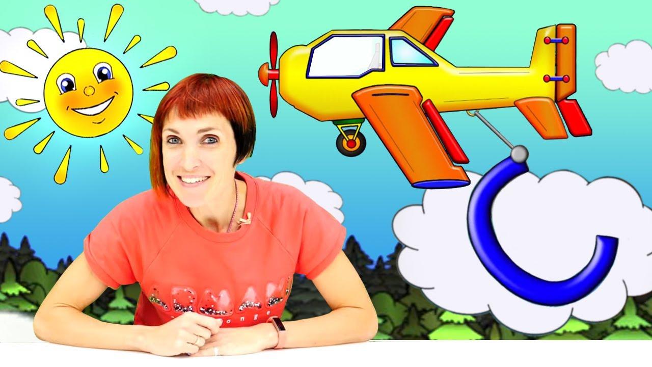 Капуки Кануки — Мультики Капуки Кануки — Азбука с Машей и буква С — Развивающие мультфильмы