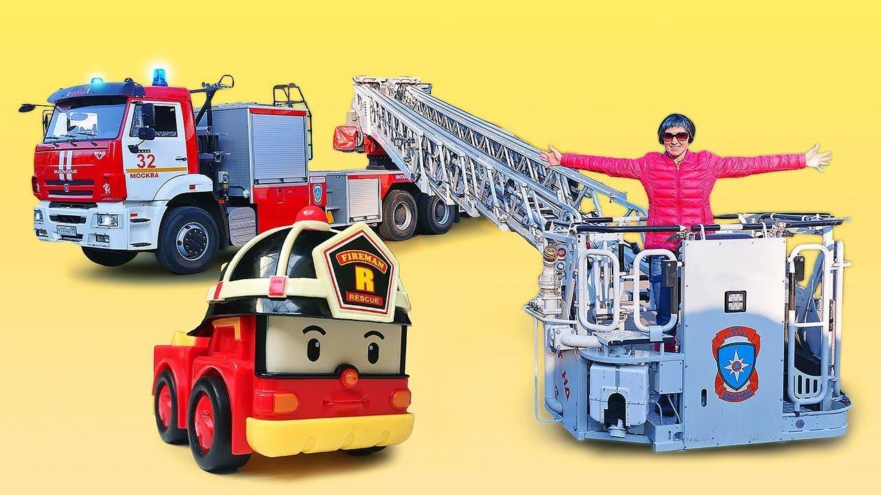 Капуки Кануки — Настоящие МАШИНКИ на Капуки Кануки. Пожарная машина, Робокар Рой и Маша Капуки на пожарных учениях.