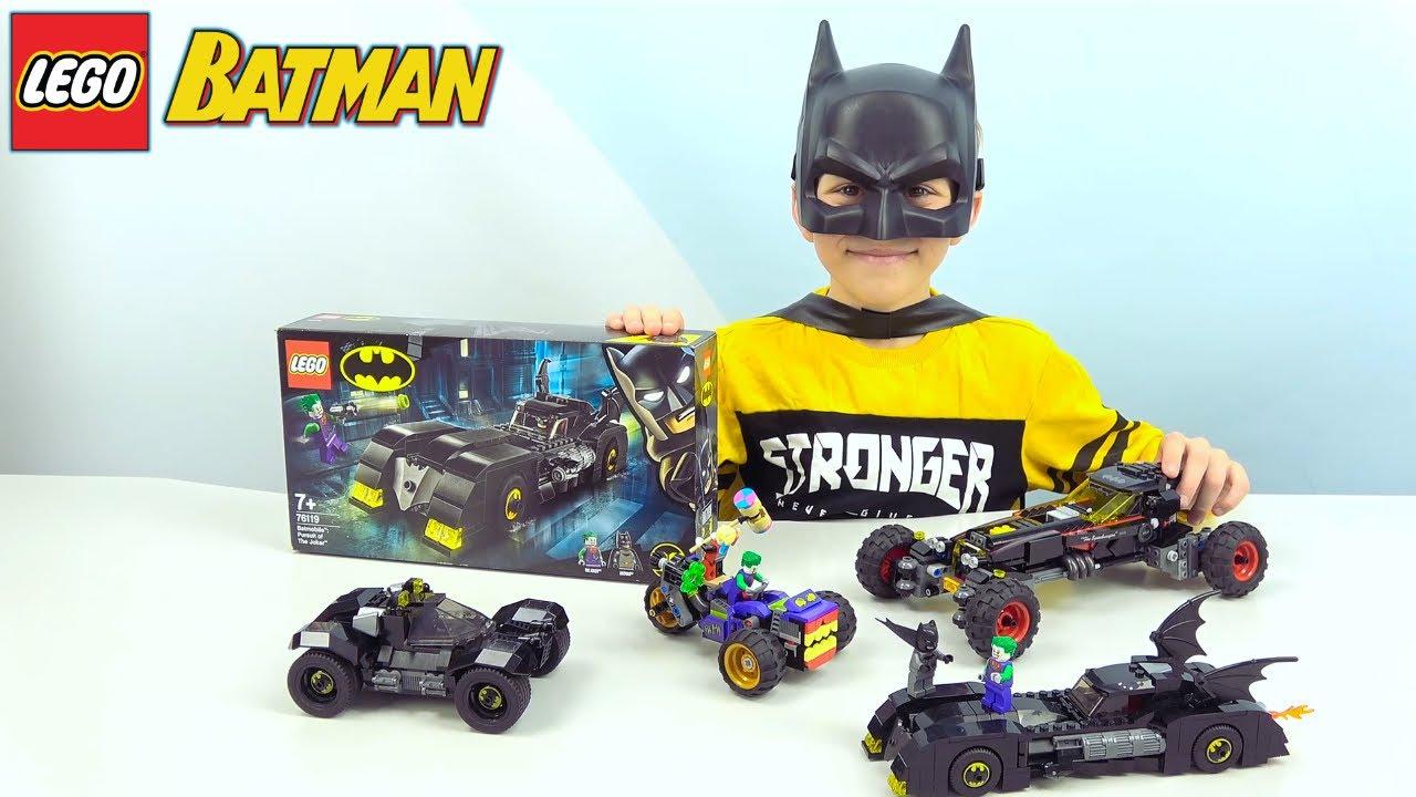 Lego Batman и его БэтМобиль — Даник и набор Lego 76119 Погоня за Джокером!
