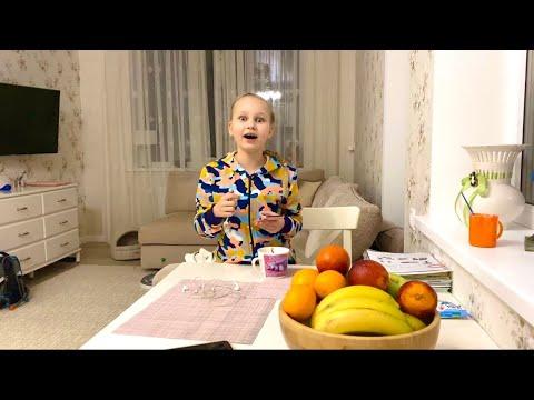 Мили Ванили — ВЛОГ Учим английский! Распаковка посылки! Алиса играет онлайн с подругой! Ванильная Семья