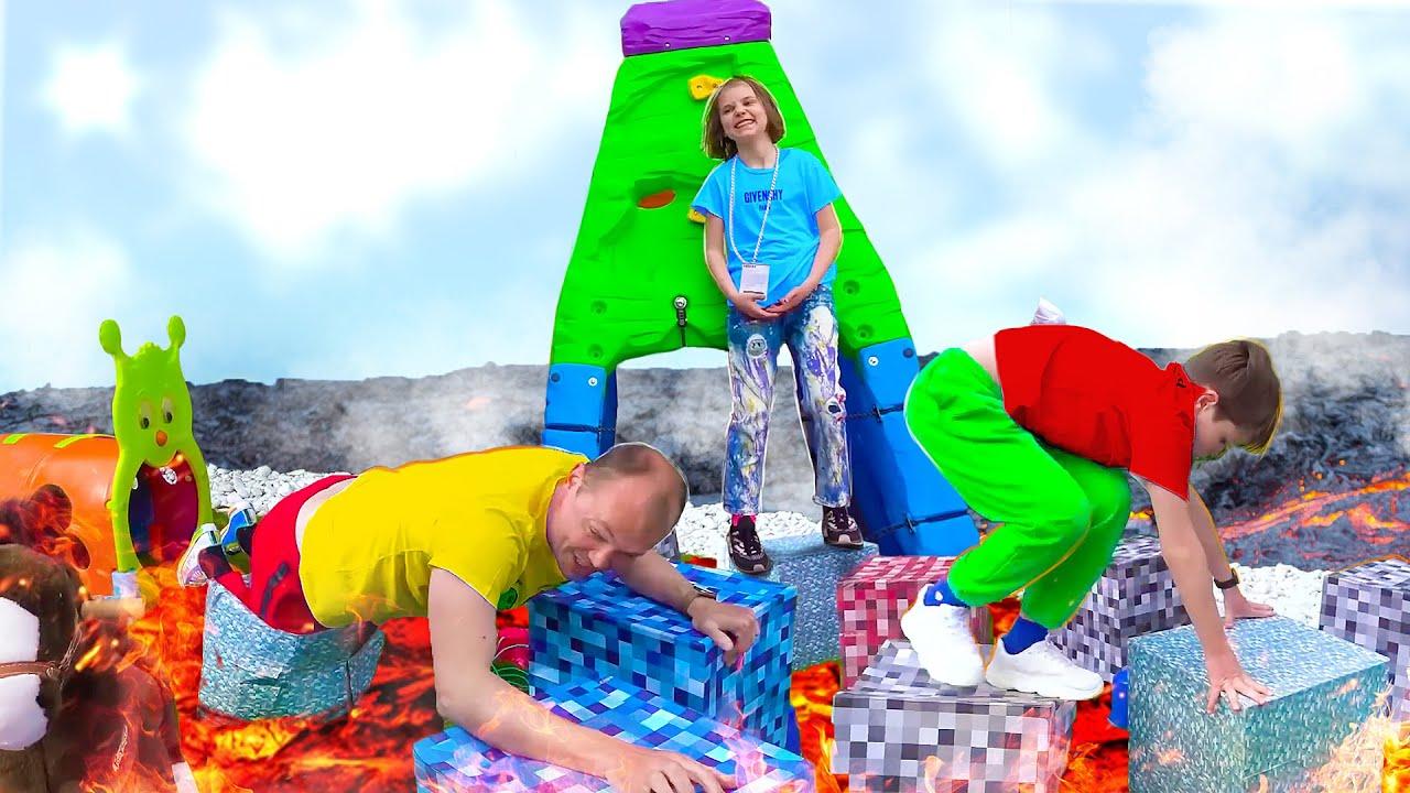 Мисс Кейти — Пол это Лава Катя и Макс устроили челлендж для папы