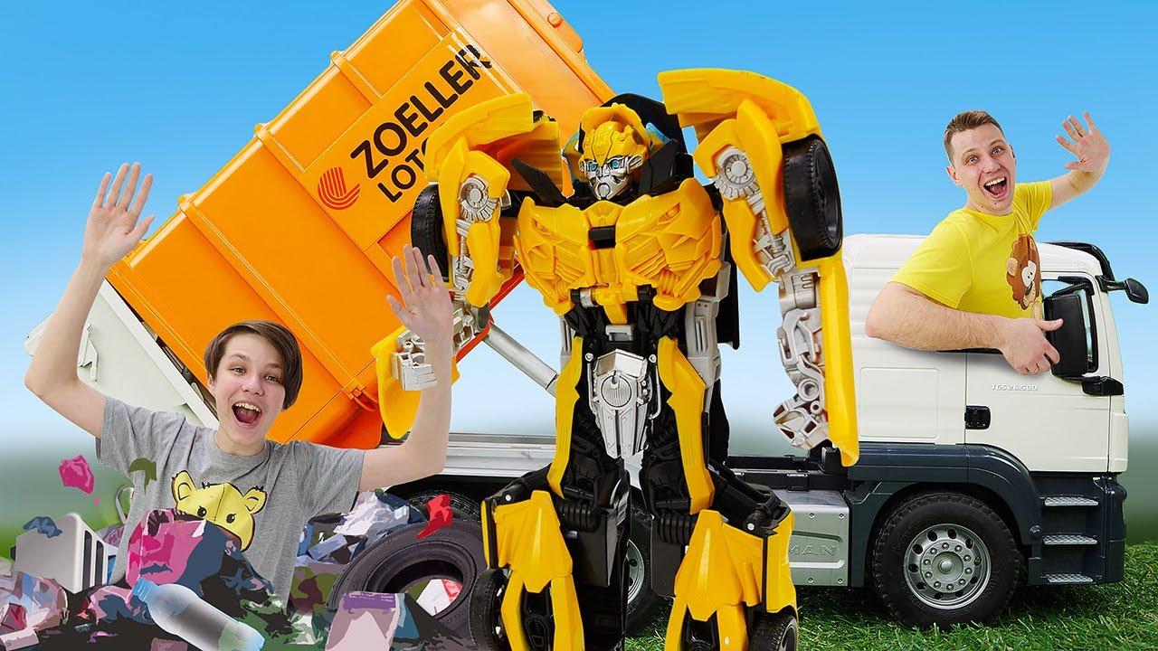 ПАПА тайм — Роботы Трансформеры игры  — Почему Автоботы оказались на Свалке? – Бамблби и супергерои в видео шоу