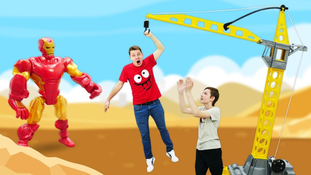 ПАПА тайм — Супергерои в видео шоу – Железный Человек на Стройке! – Прикольные видео игры для мальчиков