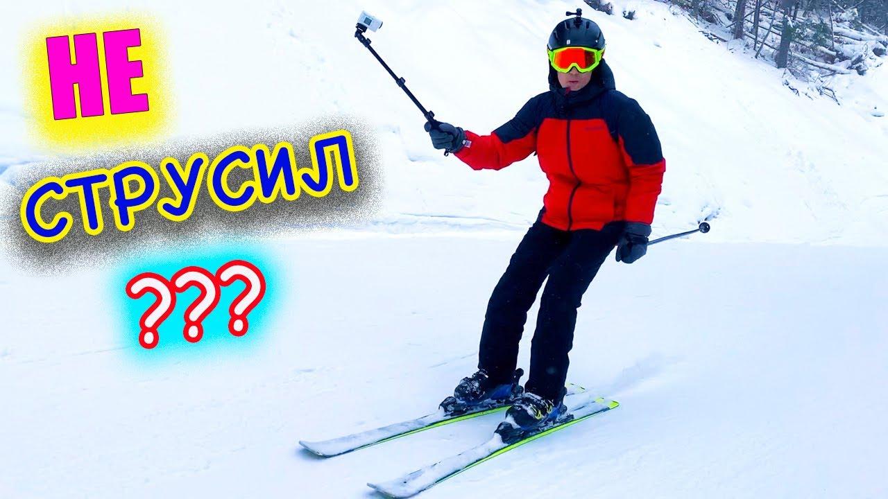 Саша Шоу — НЕ СТРУСИЛ покатушки в воздухе Лыжи и Санки в Горах ВЛОГ Sasha Show
