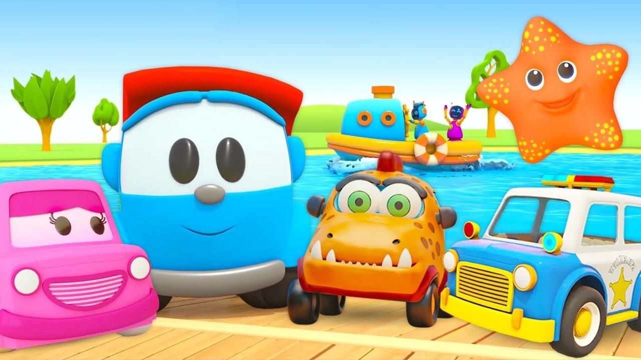 ТВ Деткам — Развивающие мультики про машинки — Грузовичок Лёва, Мокас и Машинки Помощники играют с водой!
