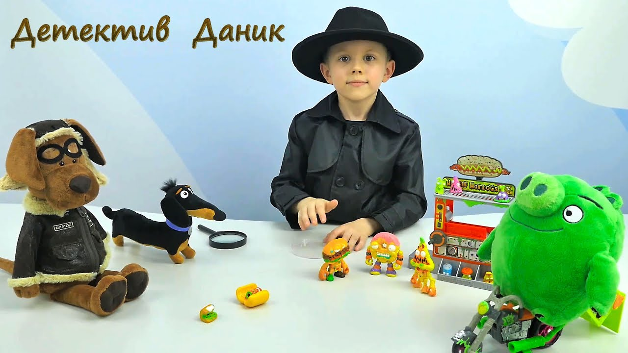 Детектив Даник и игрушки преступники — Обучающие детские весёлые видео с полезными примерами!
