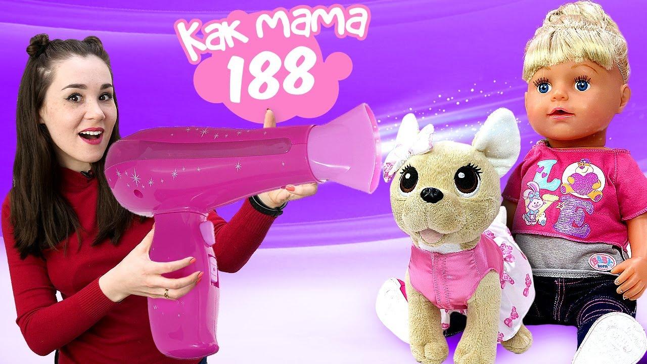 Как МАМА — День рождения Подружки — Игры салон красоты с Беби Бон Эмили — Как мама