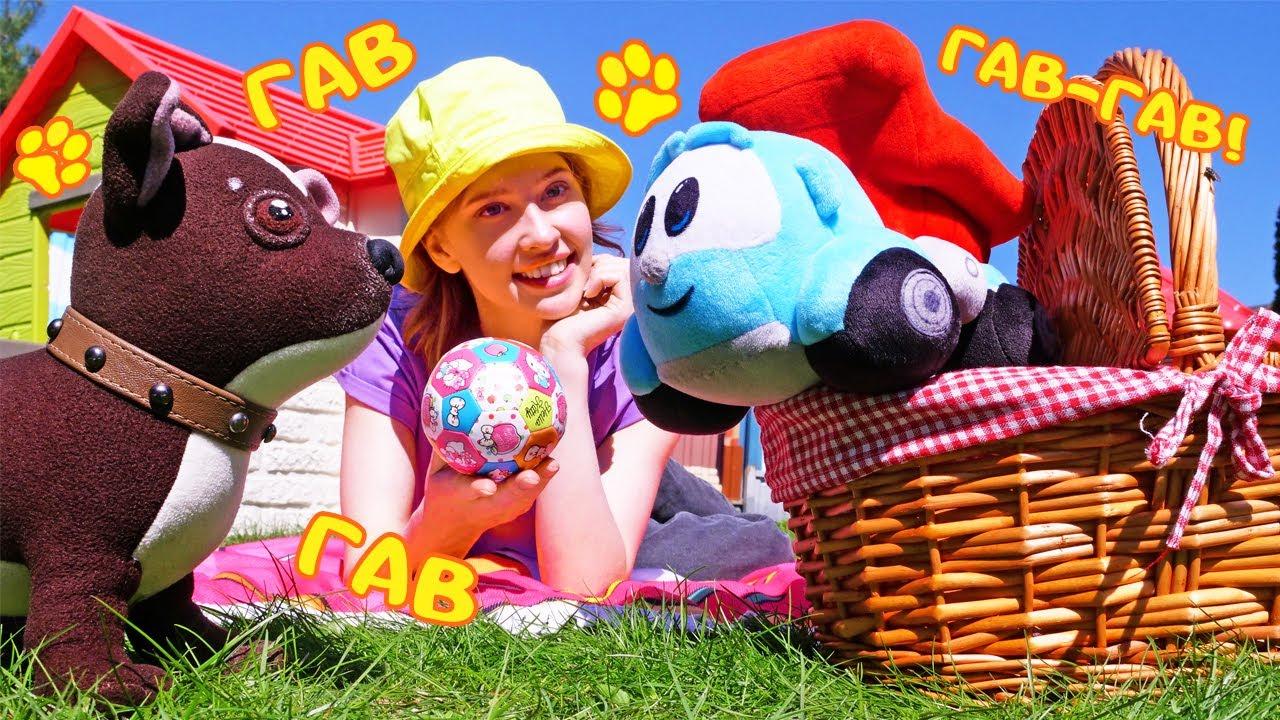 Как МАМА — Как мама — Пикник на детской площадке. Грузовичок Лёва и игрушка собака Шоколадка — Игры для детей