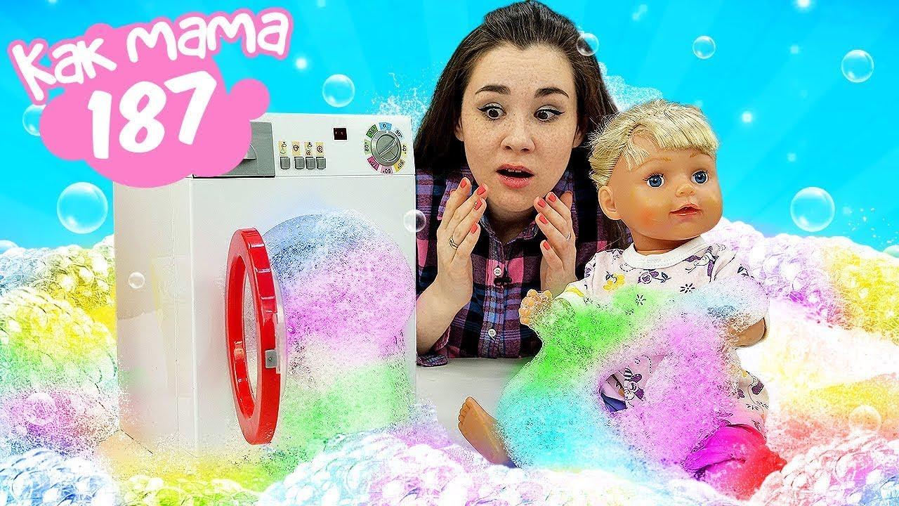 Как МАМА — Пена в ванной! Плей до печенье для Беби Бон Эмили — мультик Как мама