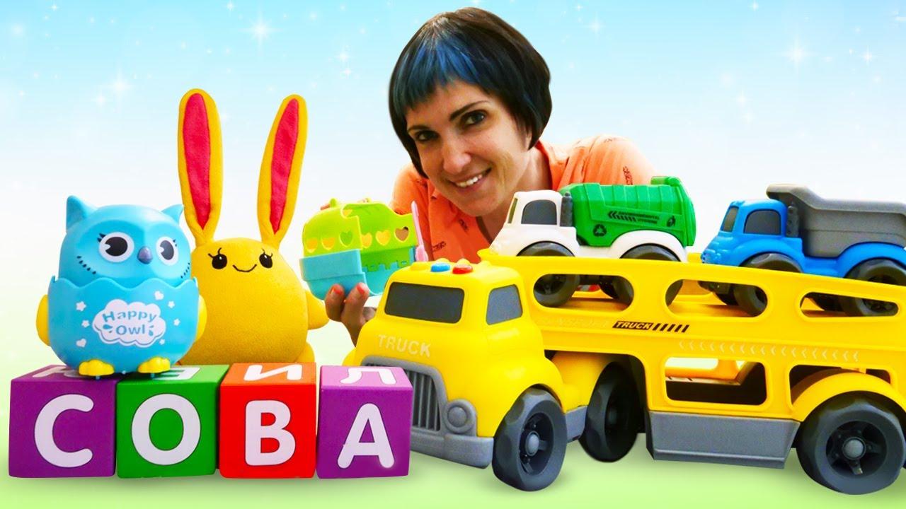 Капуки Кануки — Автовоз и машинки ищут сову | Видео для детей с игрушками | Учимся читать с Капуки Кануки