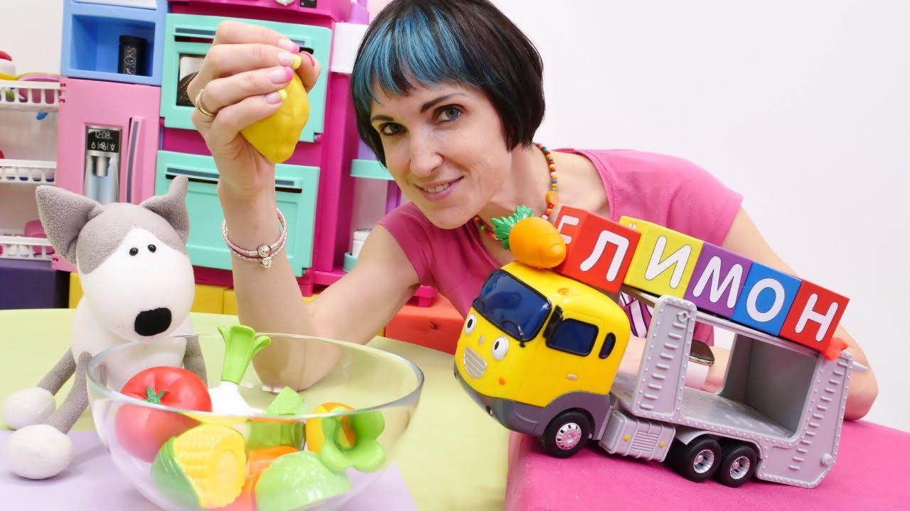 Капуки Кануки — Видео для малышей — Маша Капуки и машинки добывают овощи и читают буквы! Давай почитаем слово ЛИМОН!