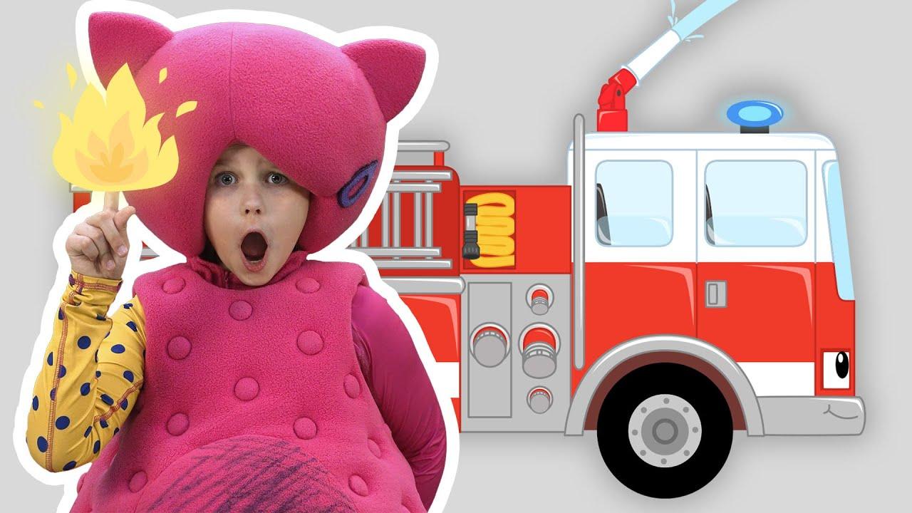 Кукутики — Детская песенка про Пожарные Машины