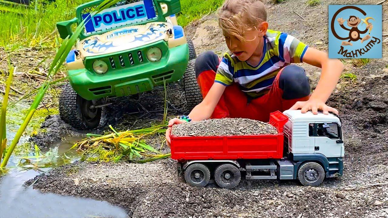 Манкиту — Дети и Машина. Диана и Даня, Милан строят дорогу для машинок игрушек. Манкиту Истории