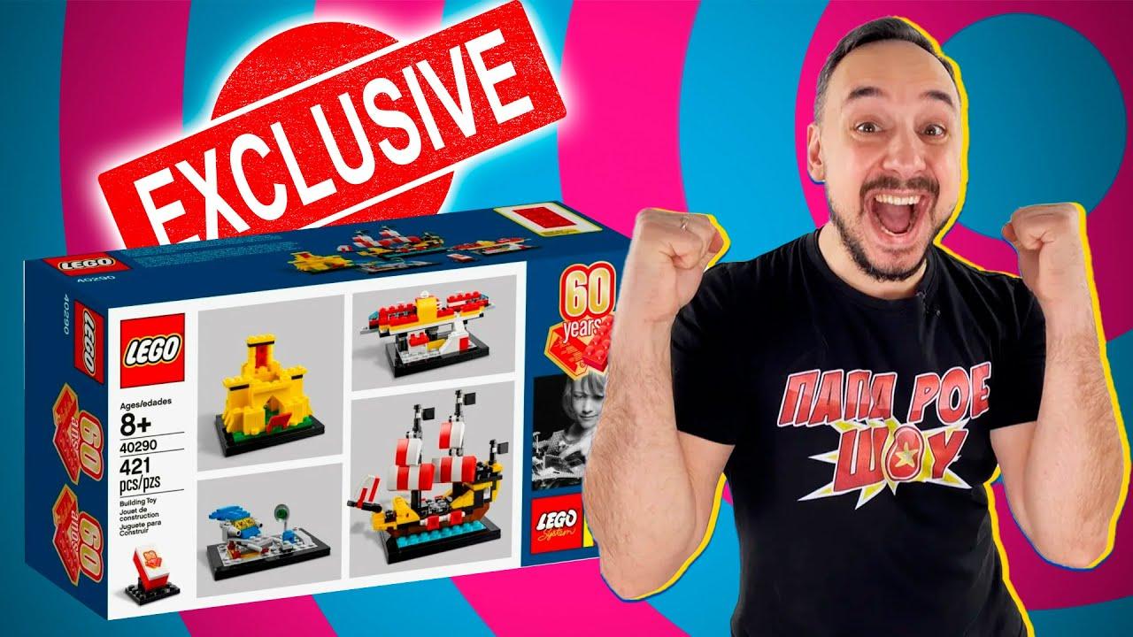 ПАПА РОБ И ЭКСКЛЮЗИВНЫЙ КОРАБЛЬ LEGO! ПИРАТЫ И МОРСКОЕ ПРИКЛЮЧЕНИЕ ЛЕГО НА ПАПА РОБ ШОУ!