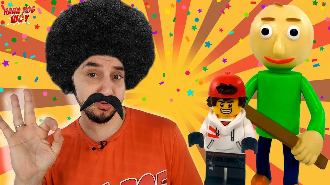 ПАПА РОБ В ПРОШЛОМ! LEGO ШКОЛА С ПРИВИДЕНИЯМИ HIDDEN SIDE И БАЛДИ! 8 ПАКЕТ СБОРКИ!