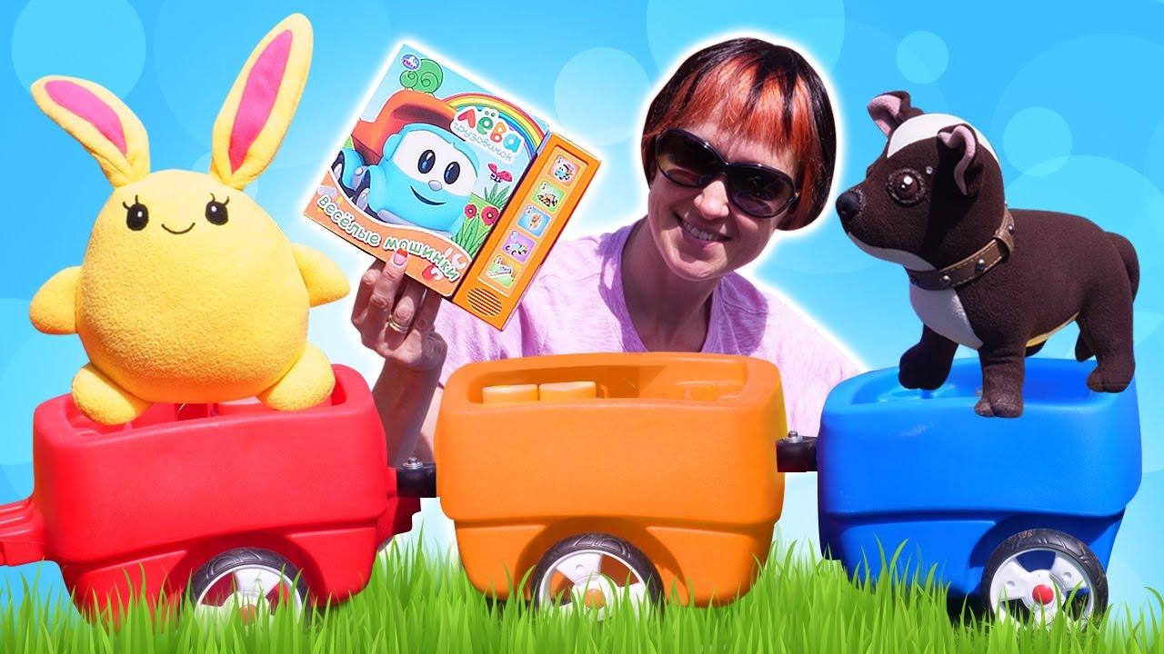 Капуки Кануки — Автовоз для игрушек Капуки Кануки — Видео для детей про машинки и игрушки — Читаем книжку с Машей