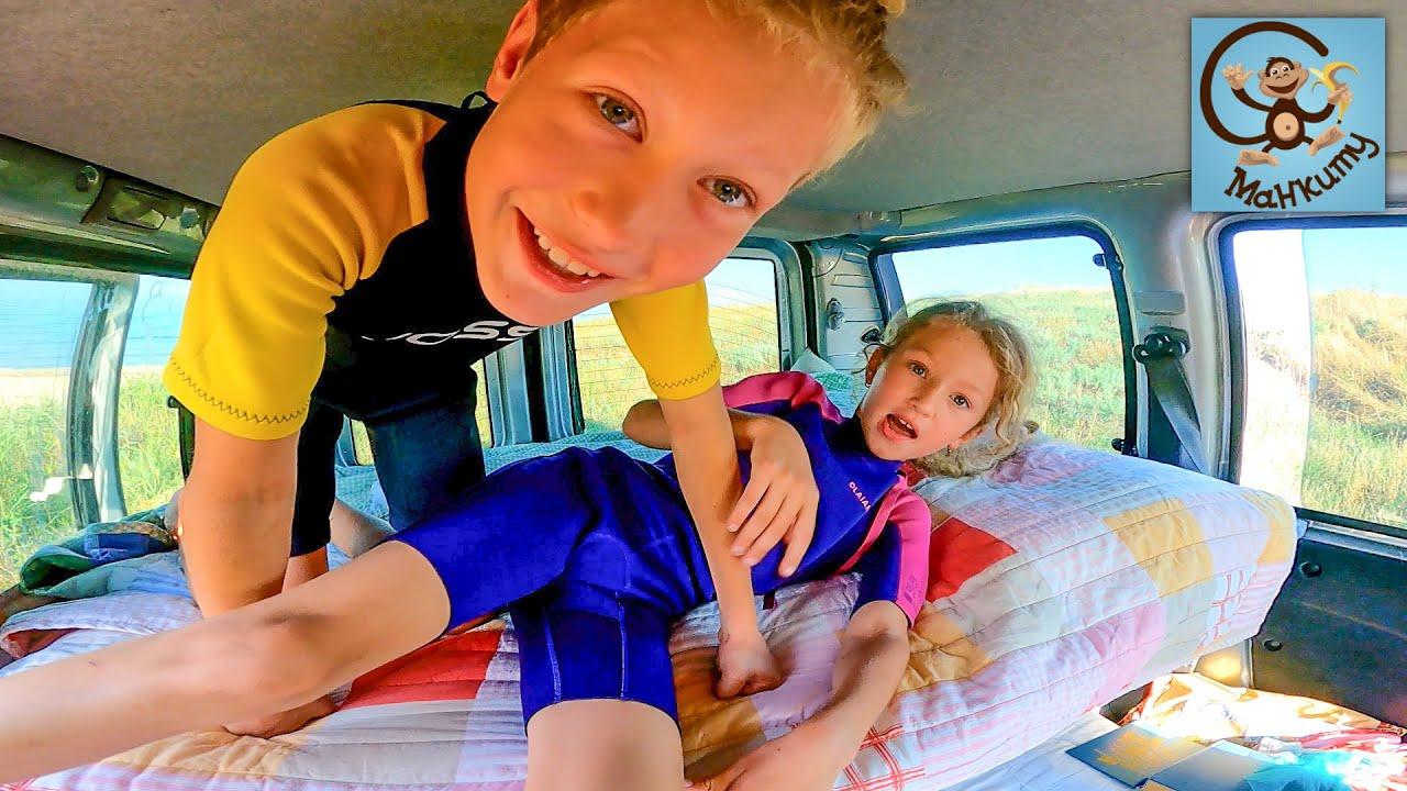 Манкиту — 24 Часа в Машине Челлендж — Диана и Даня в самодельном Доме на колёсах. Манкиту