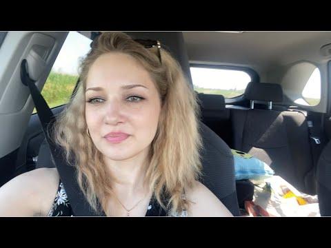 Мили Ванили — Мы приехали в Крым! КРЫМ встретил ДРУЖЕЛЮБНО!