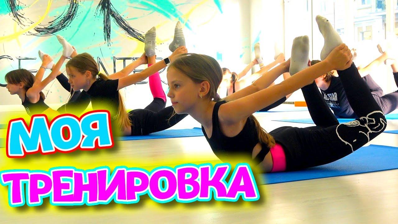 Моя Первая ТРЕНИРОВКА по Акробатике My little Nastya