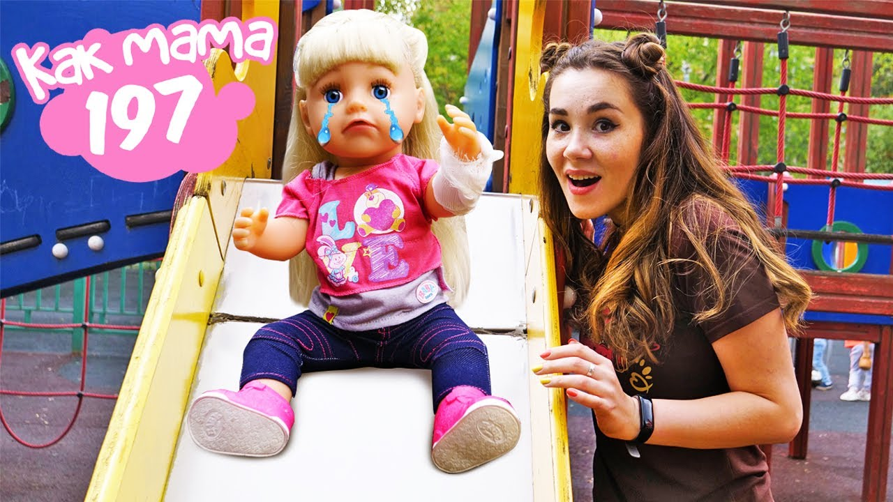 Как МАМА — Эмили упала с качелей! Видео для детей Как мама с Беби Бон на детской площадке