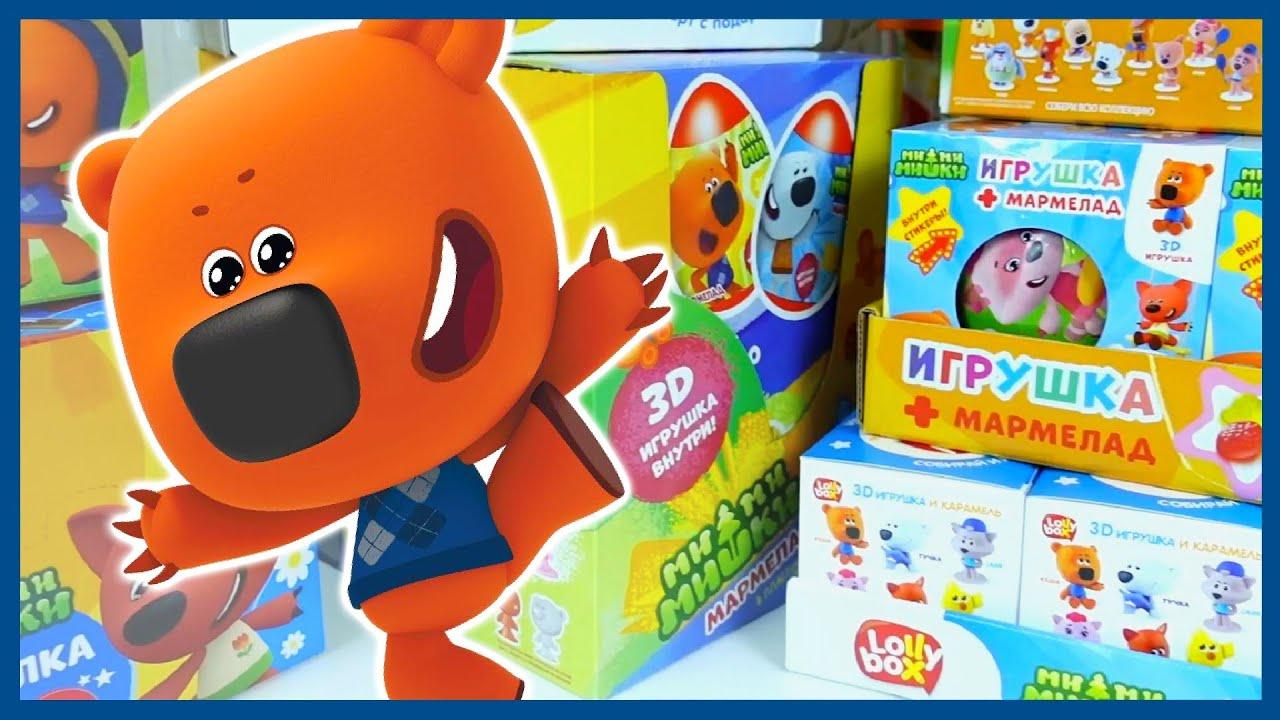 Каляка Маляка — Ми-ми-мишки. Большая распаковка. Sweet Box, Lolly Box, Kids Box, пластиковые яйца и шарики.