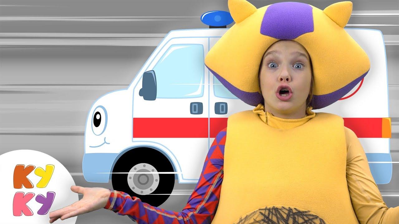 Машинки спасатели — Кукутики — Песенка мультик для детей малышей