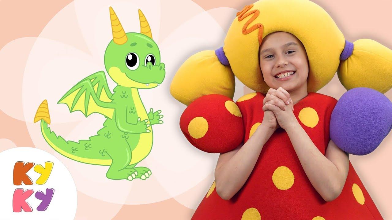 Мой друг Дракон — Кукутики — Песенка мультик для детей малышей