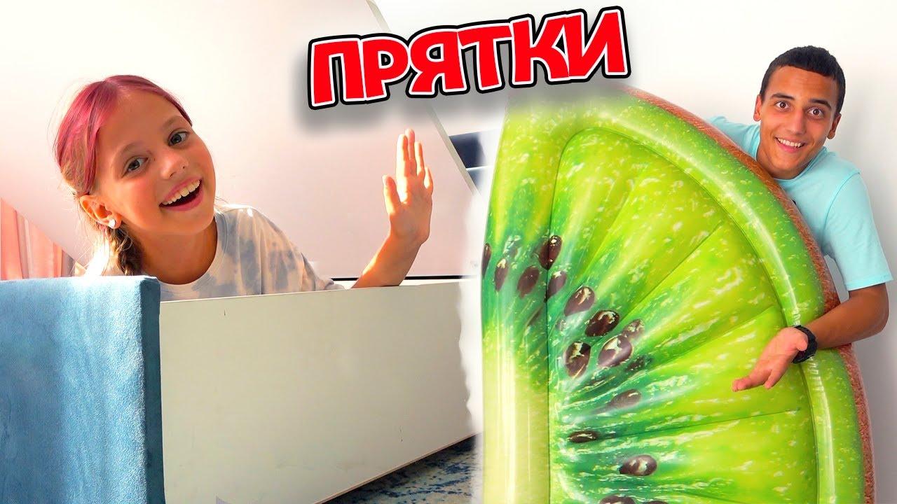 ПРЯТКИ в отеле Челлендж от My little Nastya