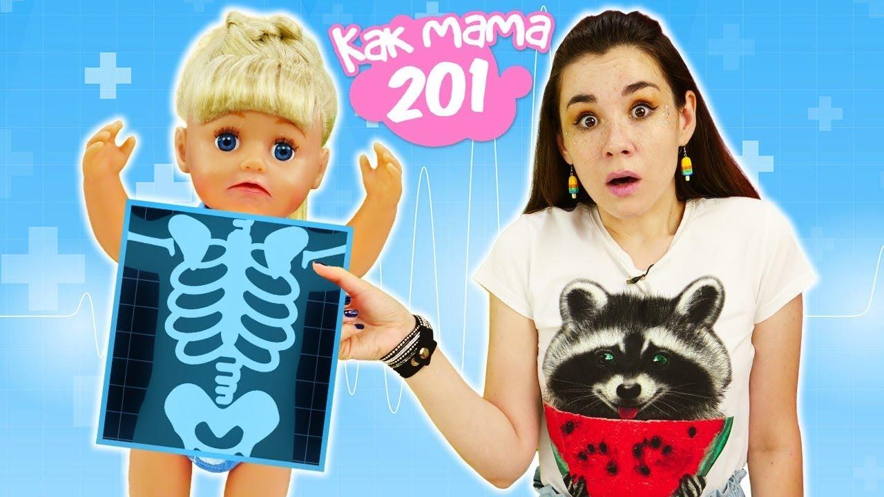Как МАМА — Зарядка для детей и Игры в доктора Барби. Новая серия шоу Как мама с Беби Бон Эмили