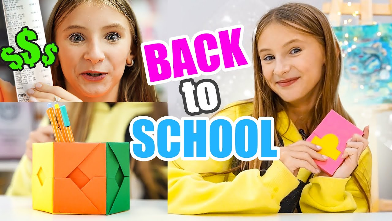 КАНЦЕЛЯРИЯ Своими РУКАМИ || ШКОЛЬНЫЕ Принадлежности DIY || Снова в ШКОЛУ Back To School