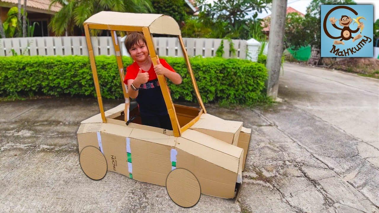 Манкиту — Дети и Машина. Манкиту строят полицейскую машину из картона.