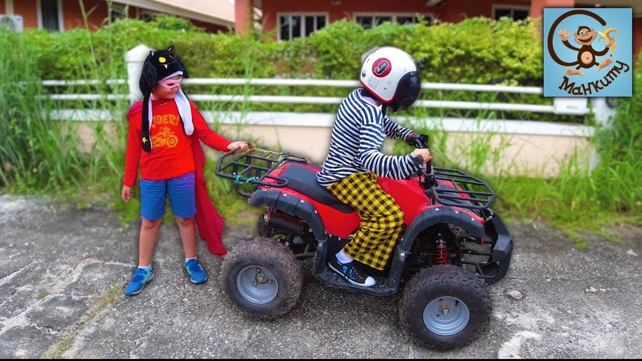Манкиту — Манкиту играют в полицию — Воришка украл Квадроцикл, Погоня на полицейской машина.