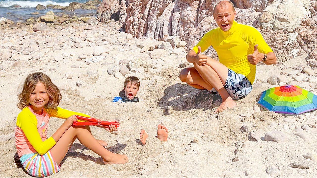 Мисс Кейти — День на пляже с Катей и Максом
