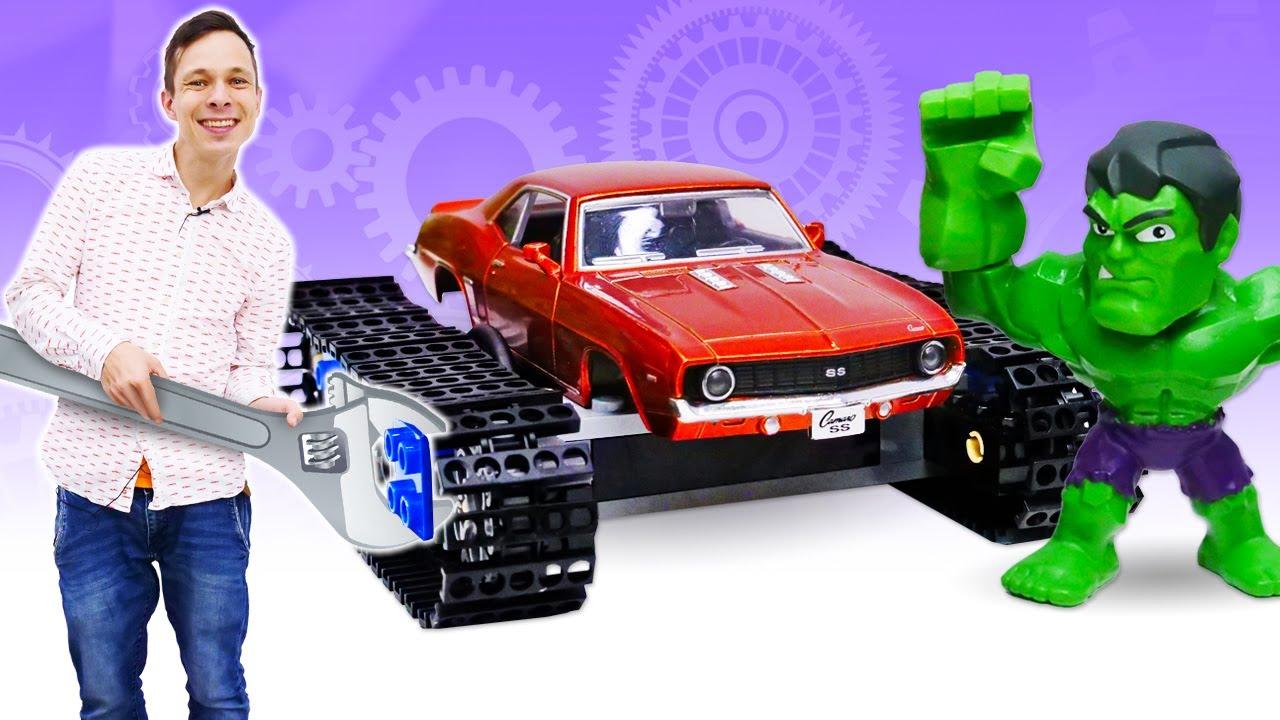 ПАПА тайм — Машинка вездеход для Халка! — Супергерои и машинки игры для мальчиков. Прикольные видео с Фёдором
