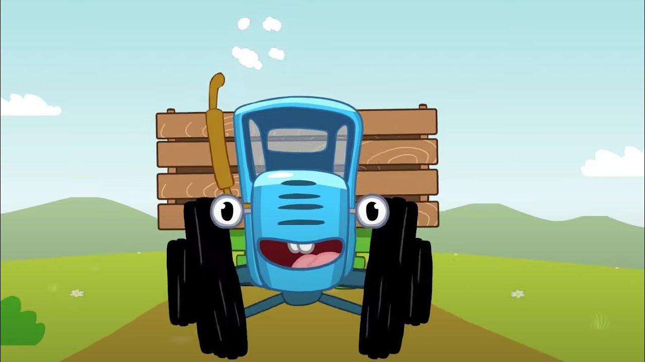Теремок ТВ — ХИТЫ 💥 Едет трактор по полям, Животные, Овощи и другие песенки — Синий трактор и Красный Трактор