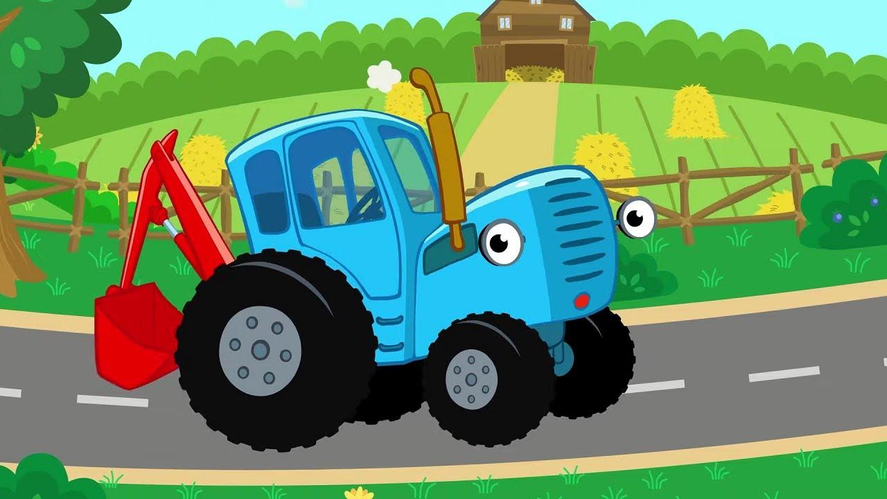 Теремок ТВ — Синий Трактор — Загадки и обучающие песни — Все песенки про машинки
