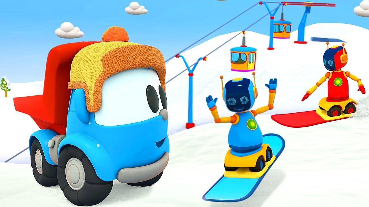 ТВ Деткам — Грузовичок Лёва — новые мультики про зиму. Развивающие мультики про машинки. Сборник для малышей