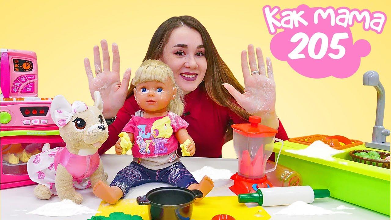 Как МАМА — Беби Бон Эмили играется мукой! Как мама — видео для детей